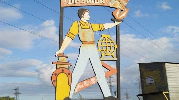 Основой объем нефти вБелоруссию поставит «Роснефть»