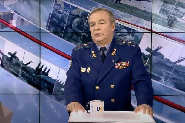 Украинский генерал анонсировал военное вторжение России