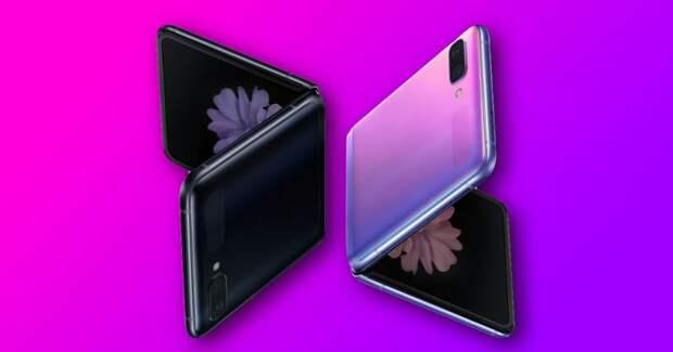 8 фактов о новой раскладушке с гибким экраном Samsung Galaxy Z Flip