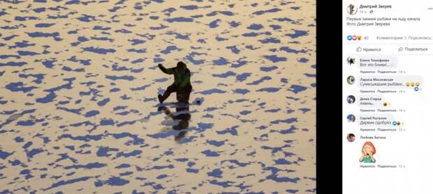 Фото дня: рыбак в солнечном отражении