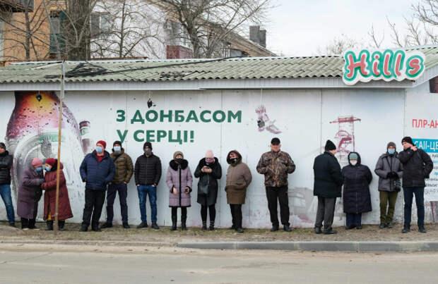 Следует ли ждать дальнейшего обострения ситуации вокруг Донбасса?
