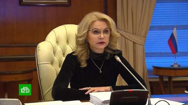 На задачи по посланиям президента и нацпроекты направят 11,5 трлн рублей за три года