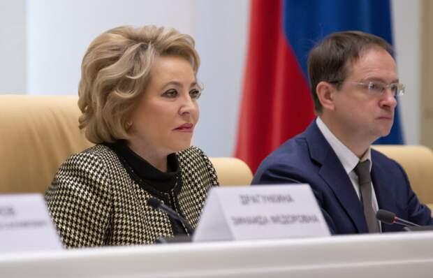 """Матвиенко призвала избавить театры от """"совка"""" и """"нафталина"""""""