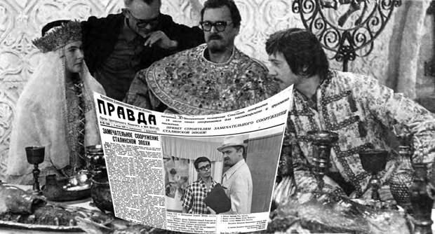 """""""Иван Васильевич меняет профессию"""". Советская пресса о лучшей комедии Гайдая"""