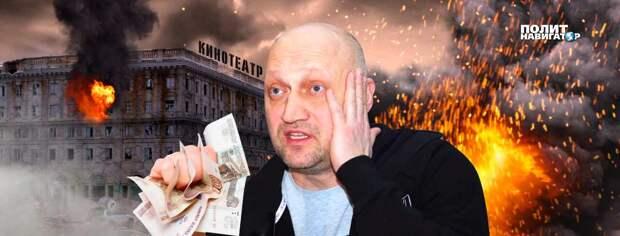 Михалков раскрыл баснословные доходы актёров, поддержавших Навального