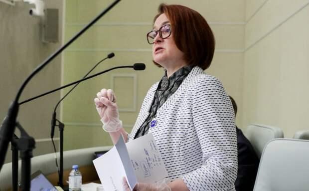 Набиуллина призвала правительство как можно быстрее отказаться от ограничения цен