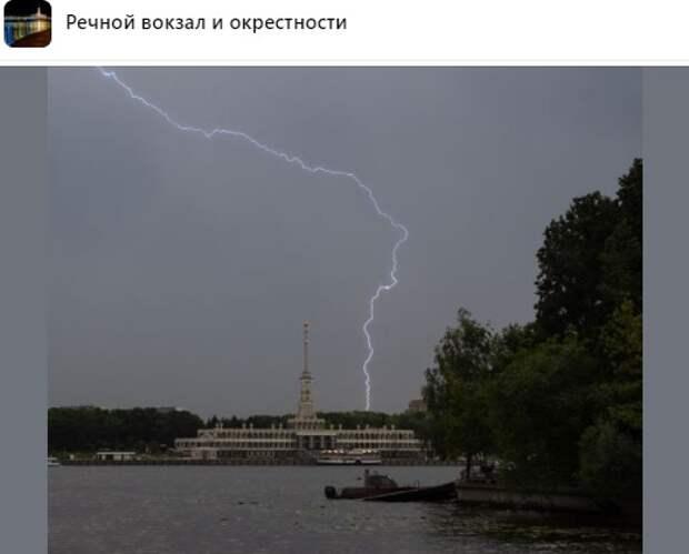 Фото дня: гроза обрушилась на Левобережный