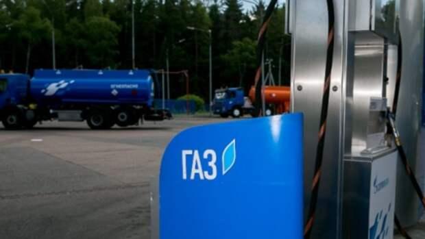 Более 100 станций газомоторного топлива появится врегионах