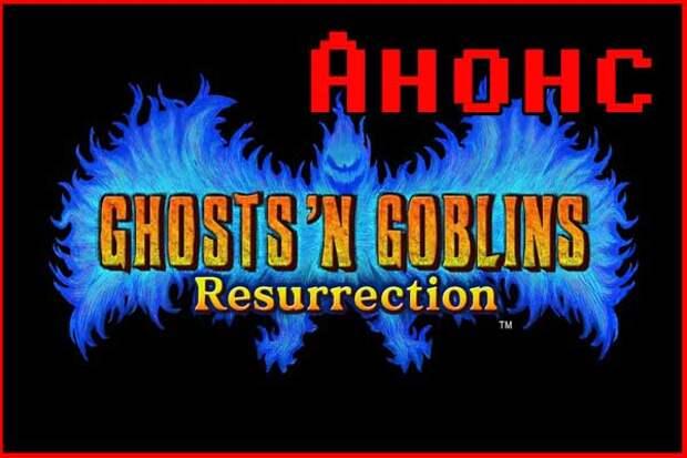 Анонс Ghosts'n Goblins Resurrection