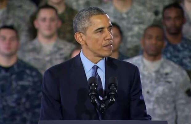Обама: Эпоха масштабных военных операций США за рубежом завершена