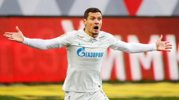 Российские команды в 2020 году потратили на трансферы 124,6 млн долларов