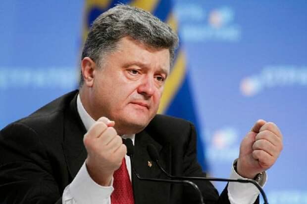 ЕС готов принять судьбоносное решение по Украине: сюрприз уже на пороге
