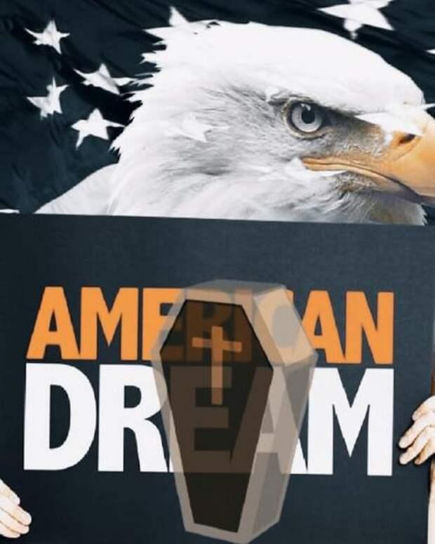 В США объявили о смерти «американской мечты»