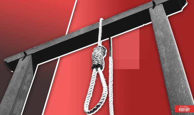 В России заговорили о возвращении смертной казни