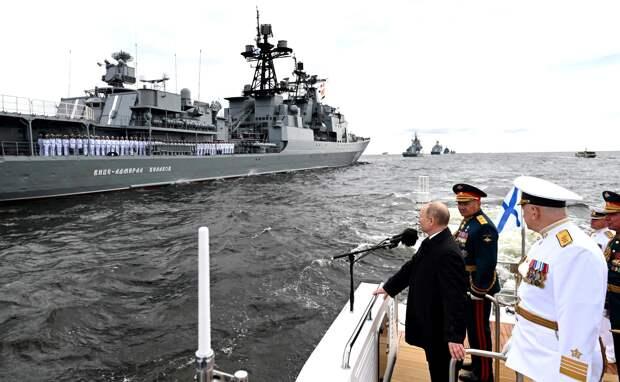 «Болото» против Главного военно-морского парада