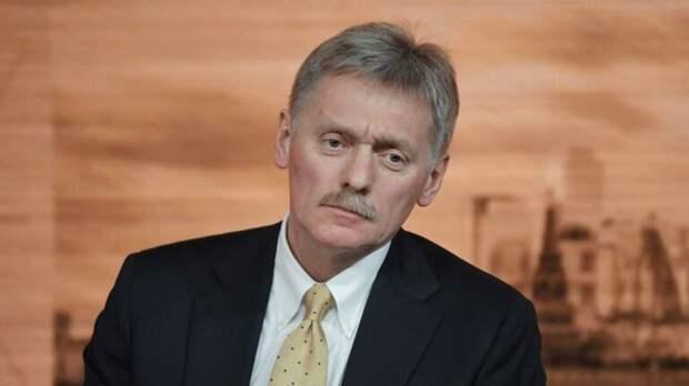 Кремль пообещал дать ответ на санкции Канады