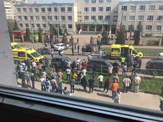 Стрельба в казанской школе, предварительно 13 погибших: что известно на данный момент