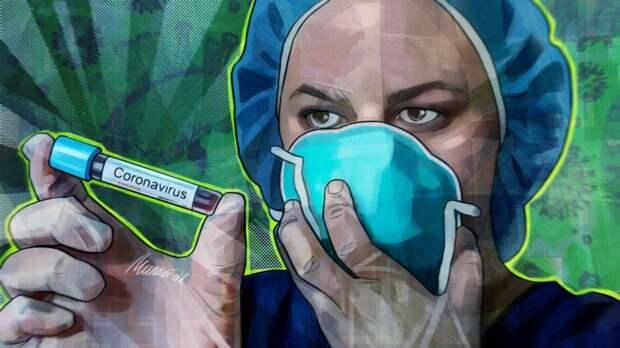 Пандемия коронавируса: главное за 18 сентября