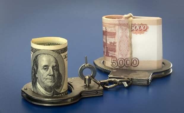Рубль существенно укрепился по отношению к основным валютам
