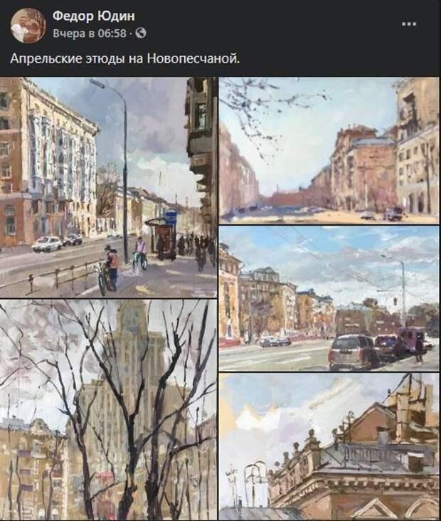 Фото дня: детали Новопесчаной зарисовали на холсте