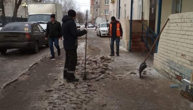 Коммунальщики ежедневно очищают от наледи дворы в Климовске