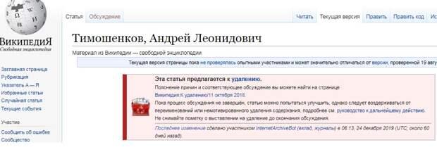 Смерти не ищут, умереть не боятся… Нет, русских не победить // Виолетта Крымская