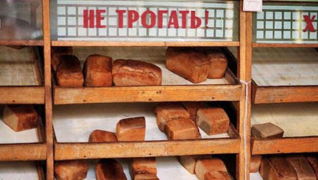 Депутат предложил россиянам прожить день на хлебе и воде, как в блокаду
