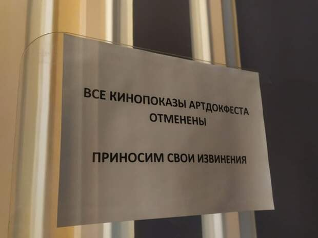 Суд приостановил работу петербургской организации «Союз кинематографистов России»