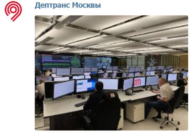 Единый диспетчерский центр у «Селигерской» стал оперативнее