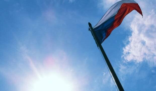 Чешские сенаторы заговорили овзыскании сРоссии компенсации завзрывы воВребетице