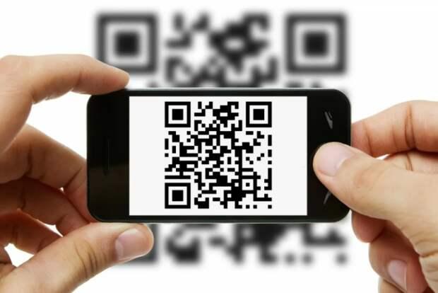 Берегись QR-кода! В Москве отменяют цифровые пропуска