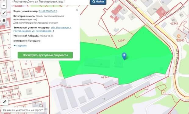 По 250 млн руб за участок с хорошим видом запросили в Ростове