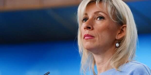 МИД РФ оценил слова Байдена о намерении избегать эскалации