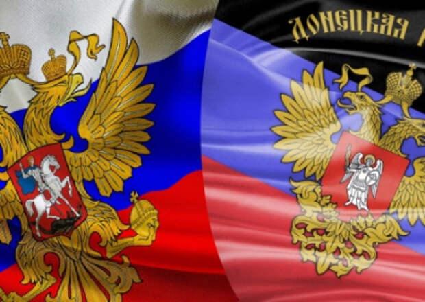 Россия выделяет гранты на поддержку лучших учеников ЛДНР
