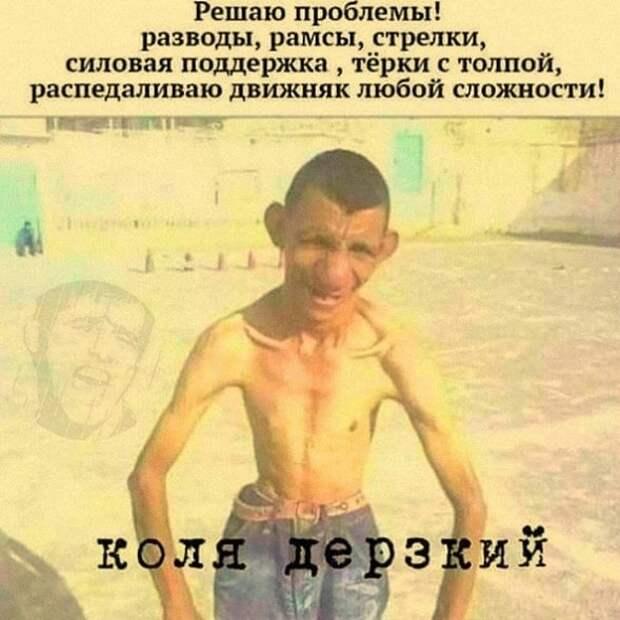 Итак, вызывает как-то СБУ Сергея Шойгу для предъвления обвинений в Мариуполь...