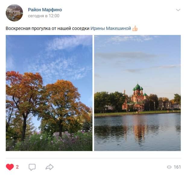 Фото дня: прогулка по осеннему Останкинскому пруду