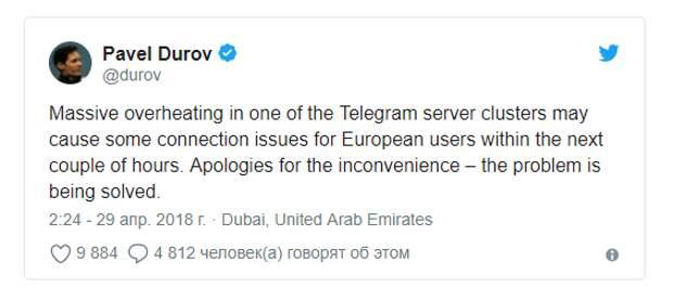 Фиг Вам Telegram?