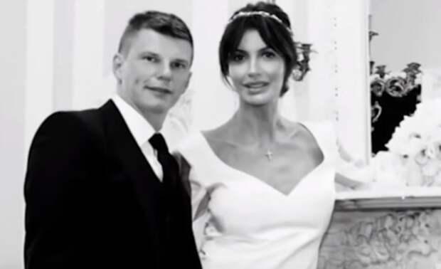 Бывшая жена Аршавина публично посмеялась над футболистом