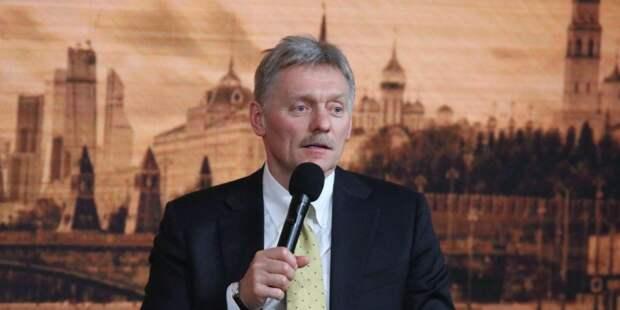 Песков прокомментировал список недружественных стран