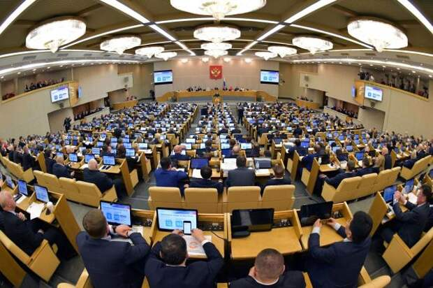 Госдума изменит требования кбюджетным трансфертам для регионов