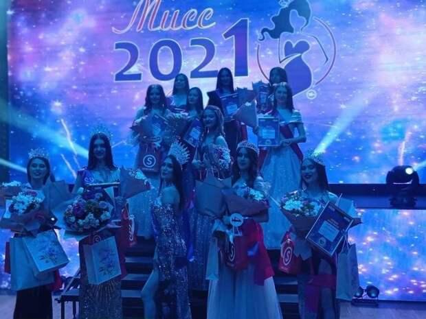 Десятиклассница Анастасия Насонова стала «Мисс Чита 2021»