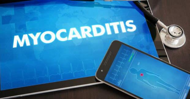 Воспаление сердечной мышцы (миокардит): причины, симптомы и риски