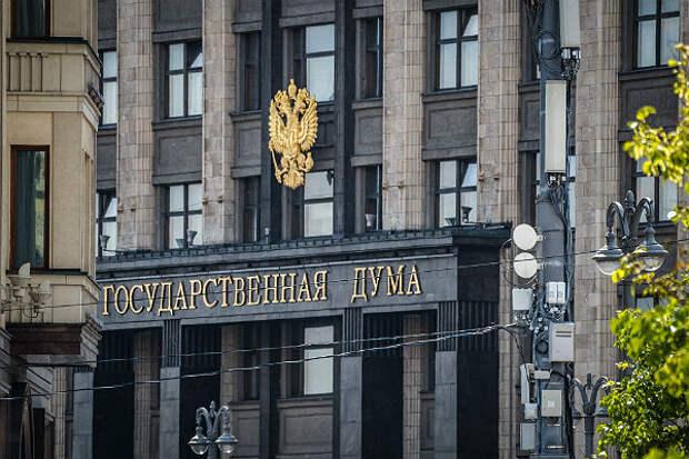 В Госдуме оценили новую стратегию военной безопасности Украины