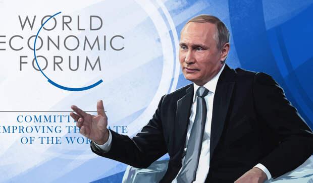 Александр Роджерс: Речь Путина в Давосе – разгромная критика империализма