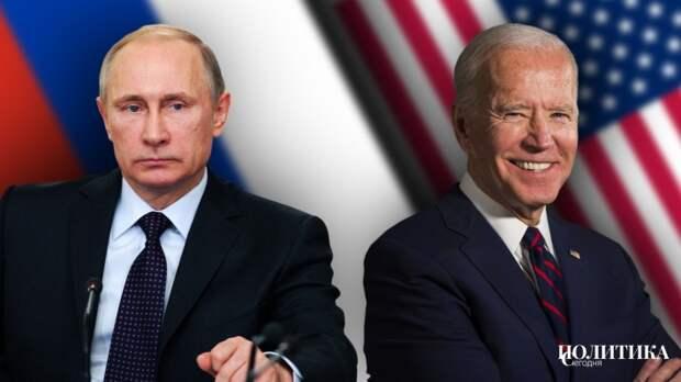 The Hill спрогнозировал, чем завершится встреча Байдена и Путина в Женеве
