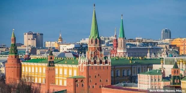 Собянин, Шойгу и Лавров открыли федеральный общественный штаб ЕР в Москве Фото: Ю. Иванко mos.ru