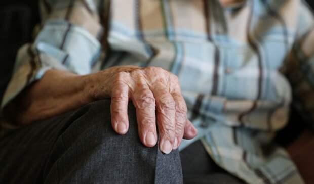 Партия пенсионеров требует защитить права работающих пенсионеров