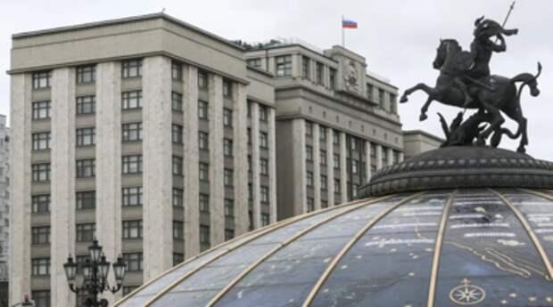 В ГД прокомментировали обязательную вакцинацию отдельных категорий граждан в Москве