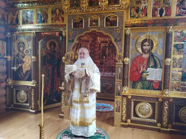 Патриарх Кирилл опроверг слухи о его многомиллиардном состоянии