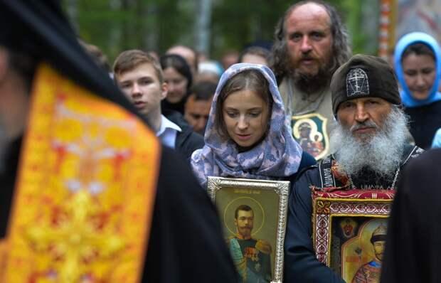 Духовник Поклонской схиигумен Сергий (Романов) рассказал почему отрекся от неё - прелюбодеяние